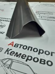 Кузовные пороги в Кемерово. Изготовление