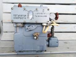 Регулятор скорости 2ОРН-50