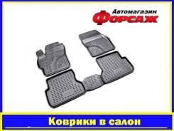 Коврики автомобильные резиновые (Комплект)