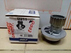 Продам водяную помпу Daewoo Nexia / Chevrolet Lacetti F16D3 / A16DMS D211