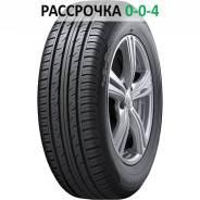 Dunlop, 235/55 R18 100V
