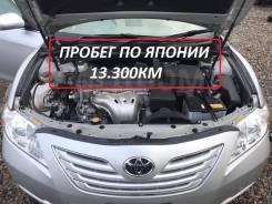 Двигатель Toyota Camry 2AZ-FE. 13 т. км