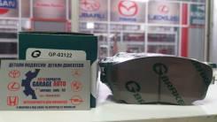 Колодки тормозные дисковые | перед | (PF-5483) Mazda 6, Atenza GP-03122