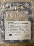 Ремкомплект прокладок КПП ВАЗ (6поз. ) Trialli