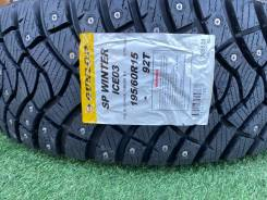 Dunlop SP Winter Ice 03, 195/60 R15 92T 185/65 R15