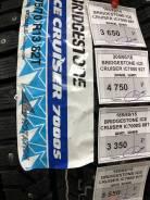 Bridgestone Ice Cruiser 7000, 175/70 R13 82T