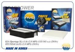 Фильтров для ТО KIA Sportage, Hyundai ix35 10 AMD Amdsetf38 AMD. SETF38_к-т AMDSETF38