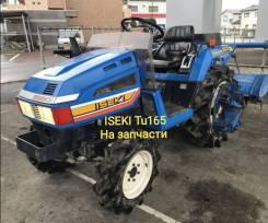 Японский мини трактор Iseki Lanhope 165 на запчасти. МинитракторIseki Lanhope 165