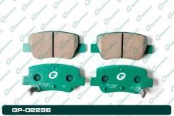 Колодки тормозные задние G-Brake GP-02296