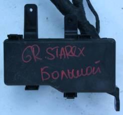 Блок предохранителей большой б. у. 912004H162 Hyundai Grand Starex H-1