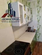 4-комнатная, улица Анны Щетининой 22. Снеговая падь, агентство, 92,0кв.м.