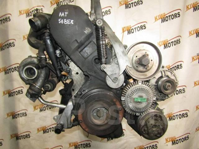 Контрактный двигатель Ауди 100 2,5 TDI AAT