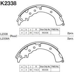 Колодки тормозные барабанные Kashiyama K2338