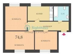 3-комнатная, улица Трудовых Резервов 3. Луговая, проверенное агентство, 74,8кв.м. План квартиры