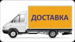 Водитель-экспедитор. Улица Терешковой 41 кор. 3