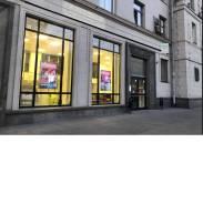 Продается офисное помещение в г. Москва для Вашего бизнеса!. Улица Тверская 15, р-н Тверской, 475,7кв.м. Дом снаружи