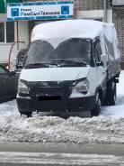 ГАЗ 3302. Продается грузовик газ 3302, 2 500куб. см., 1 500кг., 4x2