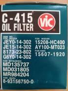Фильтр масляный (15208AA160) C415