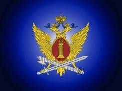Инспектор. ФКУ СИЗО-1 УФСИН России по ЕАО. Улица Карла Маркса 4