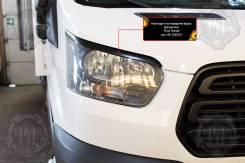 Защита фар прозрачная. Ford Transit, TTF CV24, CVR5, DURATORQTDCI, USR6, UYR6