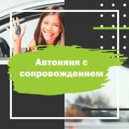 """Автоняня. ООО """"Цветы жизни"""". Улица Пушкина 54"""