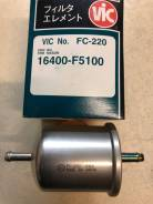 Фильтр топливный VIC FC-220 FC220