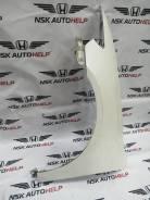 Крыло переднее левое Honda Accord CL9 CL7 CL8 CM {NskAutoHelp}