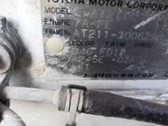 Автомат Toyota Caldina AT211G 7AFE