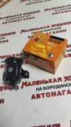 Фильтр топливный FC-183 На Бородинской 26А