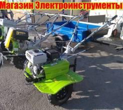 Мотоблок бензиновый Master TCP800MS 8л. с
