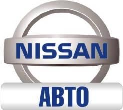 Сальник коленвала задний Nissan 12279-5L310