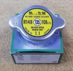 Крышка радиатора R148 1.1 / 16401-67150/ 19045-PTO-003 Futaba Япония R148