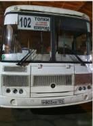 Водитель автобуса. НП Ариат. Проспект Кузнецкий 176
