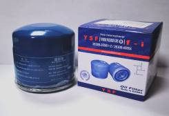 Фильтр масляный 2630035505, Hyundai, KIA