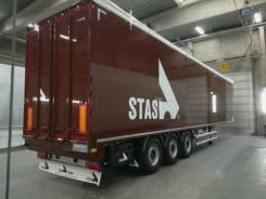 Stas. Продается новый полуприцеп щеповоз STAS Biostar 91м3