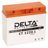 "Мото аккумулятор ""DELTA MOTO"" CT 1220.1 AGM YT19BL-BS (20Ач о/п) Delta"