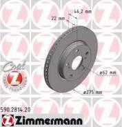 Тормозные диски передние комплект из 2 шт
