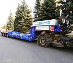 Спецприцеп. Раздвижной низкорамный трал с передним заездом Specpricep 994294, 65 000кг. Под заказ