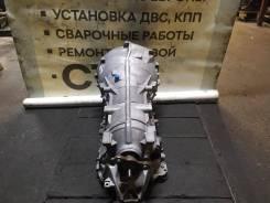 АКПП BMW ZF 8HP45 F10 F20 F22 F30