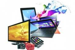 Займ под залог цифровой техники