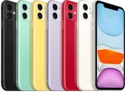 Деньги под залог телефонов Apple (любые модели! )