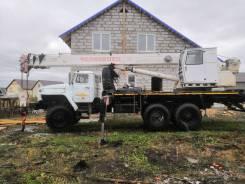 Челябинец КС-55732. КС-55732 автокран 25 тон., 27,00м.
