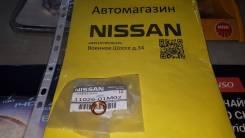 Шайба на Nissan 11026-01M02 Оригинал 11026-01M02