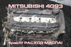 Двигатель БРАК Mitsubishi 4G93, 1.8 л. Контрактный