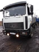 МАЗ 533603-221. Продаётся грузовик маз 5336, 236куб. см., 9 800кг., 4x2