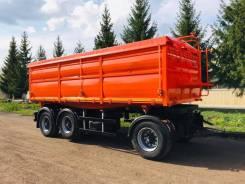 МордовАгроМаш. Прицеп самосвальный-зерновоз 85080S-К262 23 м3, 19 000кг. Под заказ