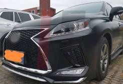 Бампер передний(Дизайн2020) Lexus Rx (Al10) 2009-2015.