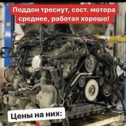 Двигатель в сборе Bentley Flying Spur