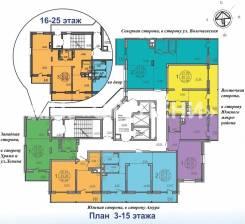 1-комнатная, улица Пионерская 1/2. Индустриальный, агентство, 44,3кв.м.