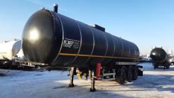 Foxtank. Полуприцеп битумовоз . Год выпуска 2017. Цена с НДС., 23 700кг.